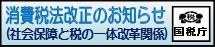banner006